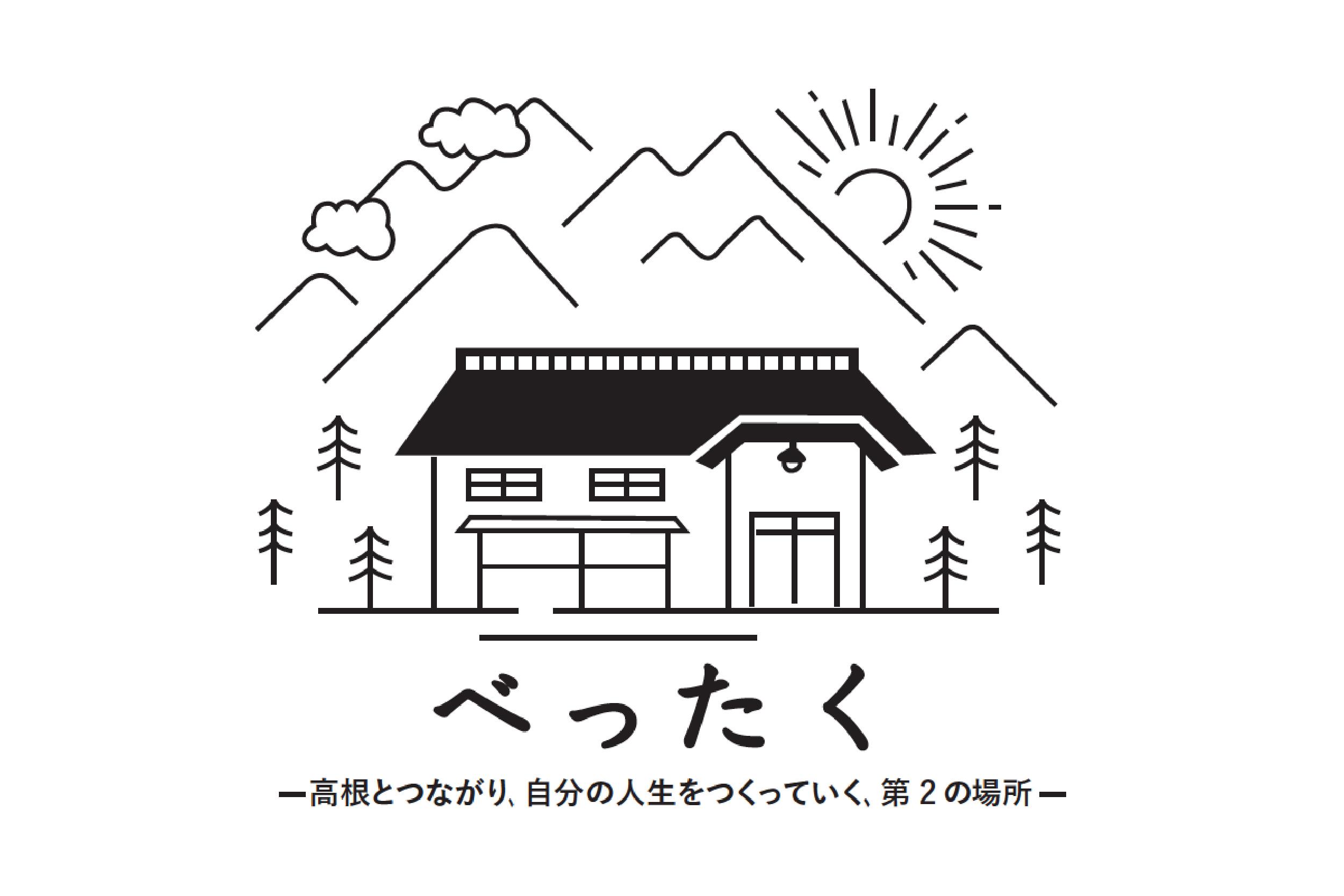 bettaku_アートボード 1